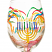 Hanukkah, Chanukah Menorah Wine Glass