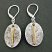Textured Sterling Oval with 14kt Goldfilled Wire Wrap Earring